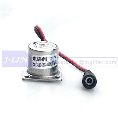 Arrow Coil of Solenoid Valve for Automatic Urinal Flusher - Hole Spacing 22mm & DC Plug & New - Original Electromagnetic Valve Coil