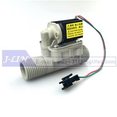 Kohler Solenoid Valve with Body of K-4915T Automatic Urinal Flusher All-in-one Type - Electromagnetic Valve 3V
