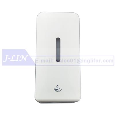 1000ml Automatic Sensor Soap Dispenser Wall Mounted ABS - Liquid & Foam & Sprary Type